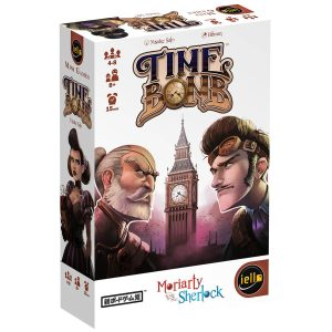 Time Bomb – Sherlock Vs Moriarty